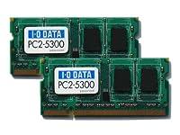 I-O DATA PC2-5300(DDR2-667)対応 200ピン S.O.DIMM 1GBx2 SDX667-H1GX2