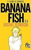 BANANA FISH(14) BANANA FISH (フラワーコミックス)