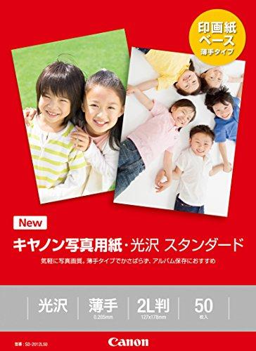 キヤノン 光沢 スタンダード SD-2012L50 0863C004 [2L 50枚]