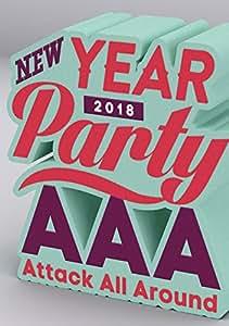 AAA NEW YEAR PARTY 2018(DVD)(スマプラ対応)