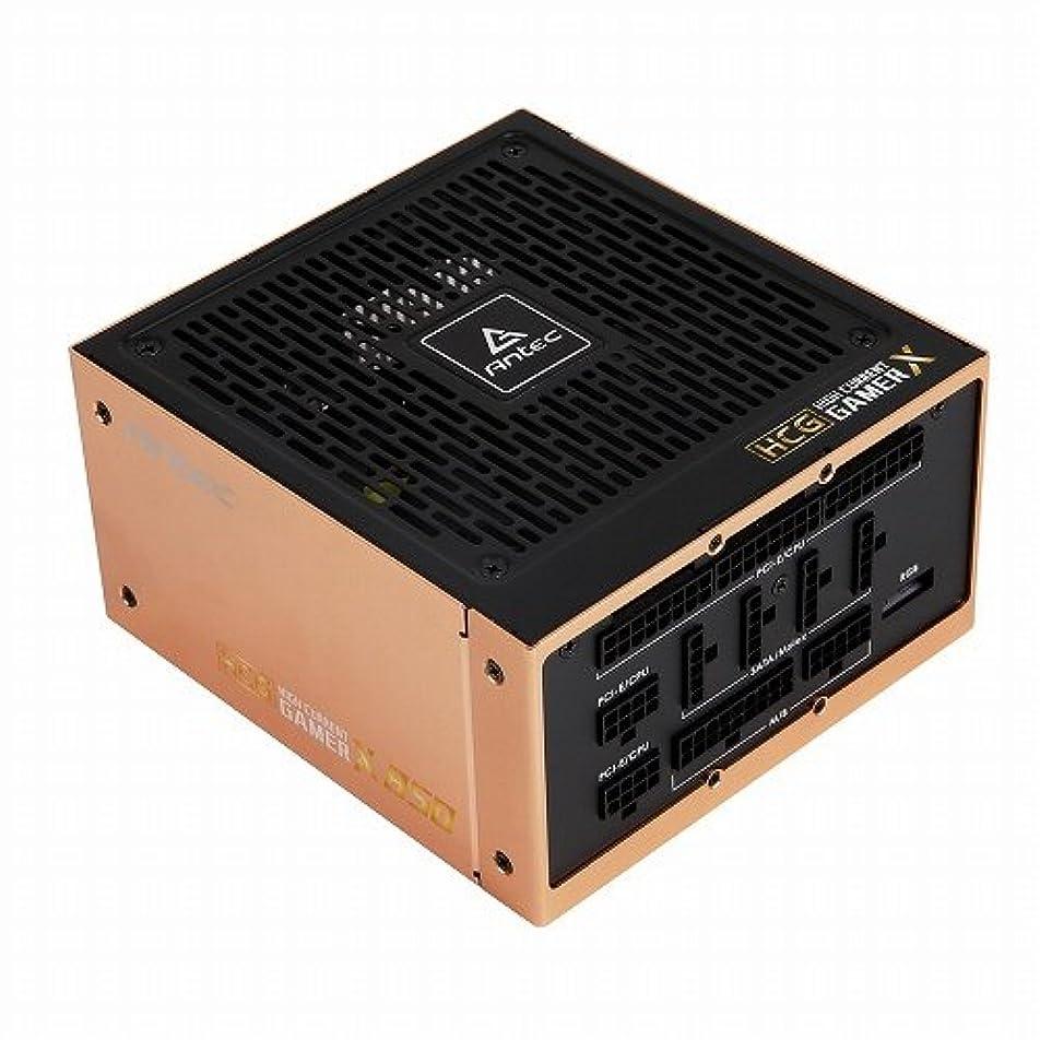 君主満足できる甘やかす【HCG850 EXTREME】80PLUS GOLD認証取得 高効率ハイエンド電源ユニット