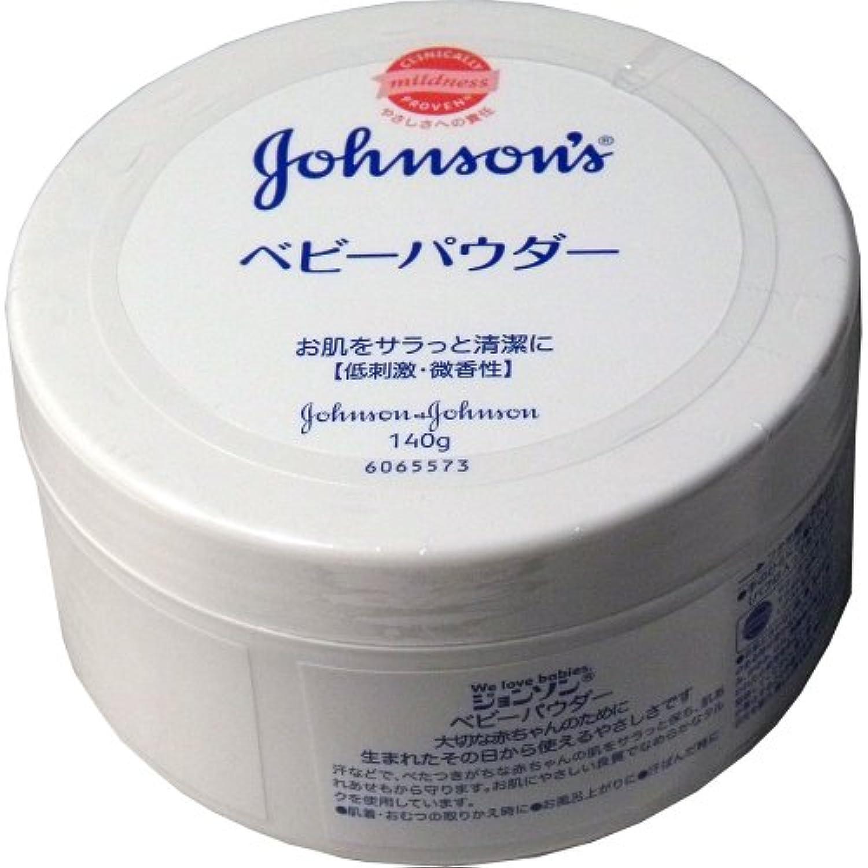 ジョンソン J&J ベビーパウダー 140g 微香