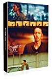 PLASTIC CITY プラスティック・シティ[DVD]