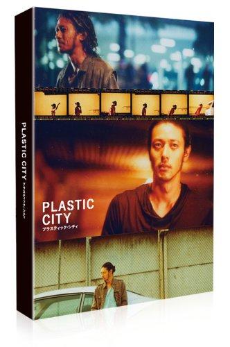 PLASTIC CITY プラスティック・シティ [DVD]