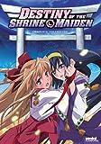 神無月の巫女 DVD-BOX (全12話収録) 北米版(日本語音声可)