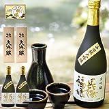 山口県の地酒・岩崎酒造「長陽福娘・山田錦大吟醸720ml」
