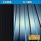 YKKAPアルミ外壁材 アルカベール モダンシリーズ ラインバークスパン 外壁材本体:スミゾメ(2枚入り)