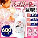 バラの香りの薬用デオドラントボディーソープ『ローズドデオシャボン増量』
