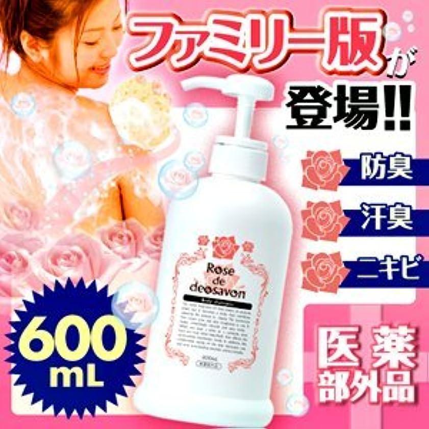 会社装備する米ドルバラの香りの薬用デオドラントボディーソープ『ローズドデオシャボン増量』