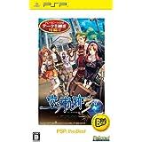 英雄伝説 空の軌跡the 3rd PSP the Best