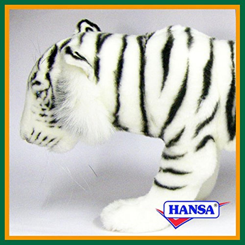 HANSA ハンサ ぬいぐるみ 5333 ホワイトタイガー 64 STANDING WHITE TIGER