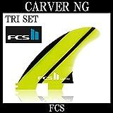 FCS2 フィン カーバー CARVER NEO GLASS THRUSTER TRI FIN MIDIUM LARGE トライ フィン サーフボード M