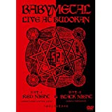 LIVE AT BUDOKAN~ RED NIGHT & BLACK NIGHT APOCALYPSE ~ [DVD]