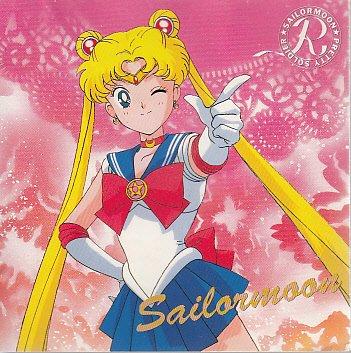 美少女戦士セーラームーンR~未来に向かって~ / TVサントラ