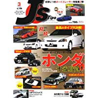 J's Tipo (ジェイズティーポ) 2008年 03月号 [雑誌]