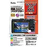 Kenko 液晶保護フィルム 液晶プロテクター Canon EOS M6用 KLP-CEOSM6