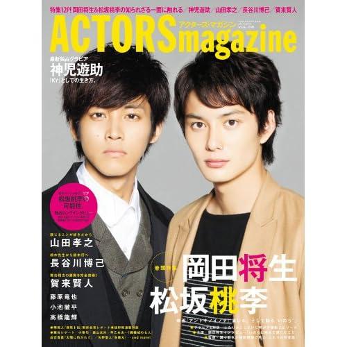 ACTORS magazine (アクターズマガジン) Vol.6 (OAK MOOK 404)