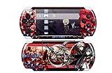 デザスキン セブンスドラゴン2020-II スキンシール for PSP-3000 デザイン02
