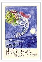 ニースサンフラワーズ - ビンテージな世界旅行のポスター によって作成された マルク・シャガール c.1961 - アートポスター - 76cm x 112cm