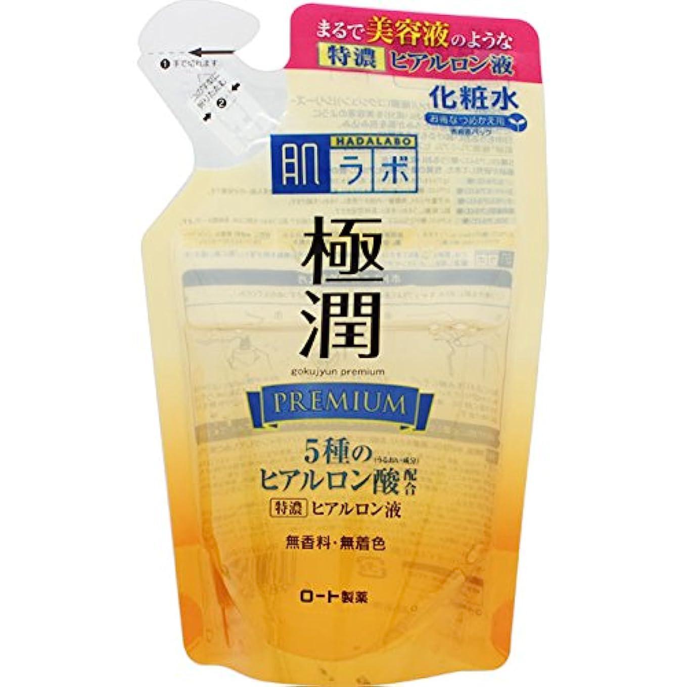 天年齢く肌ラボ 極潤プレミアム 特濃ヒアルロン液 ヒアルロン酸5種類×サクラン配合 詰替用 170mL