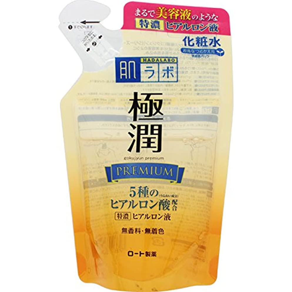 リレー重荷持ってる肌ラボ 極潤プレミアム 特濃ヒアルロン液 ヒアルロン酸5種類×サクラン配合 詰替用 170mL