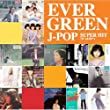 EVER GREEN J-POP スーパー ヒット 70'S&80'S DQCL-6011