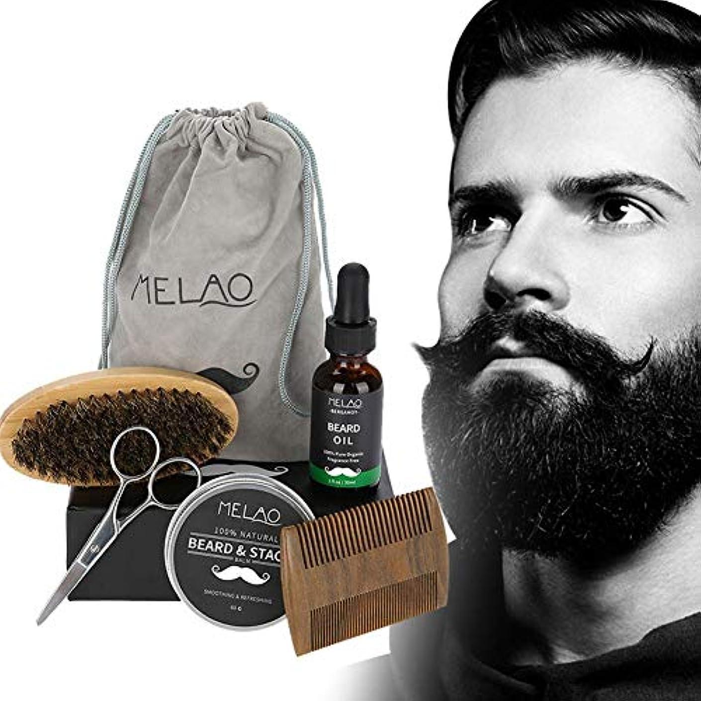 ポーチデッドロック抵抗力があるビアードケアセット、髭ケア必需品 メンズひげクリーム シェービングトリートメント 保湿/滋養/ 携帯便利 最高の贈り物