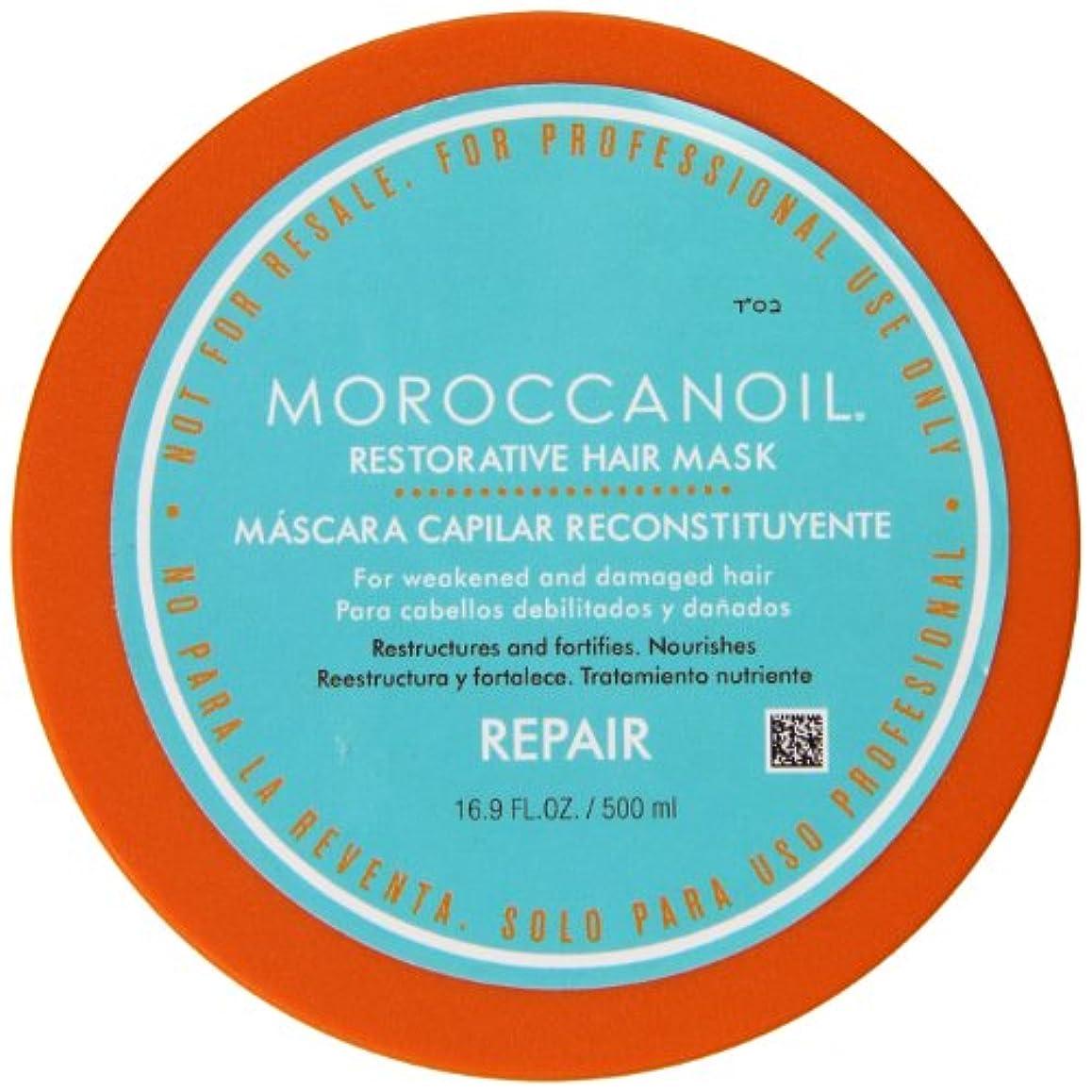 おしゃれな弱める破壊モロッカンオイル リストラクティブ ヘア マスク (ダメージを受けた髪用) 500ml/16.9oz並行輸入品