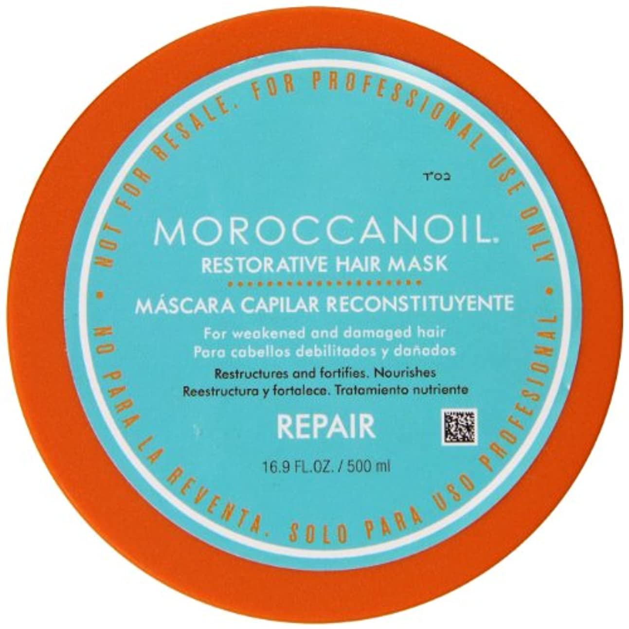敵意深める服を洗うモロッカンオイル リストラクティブ ヘア マスク (ダメージを受けた髪用) 500ml/16.9oz並行輸入品