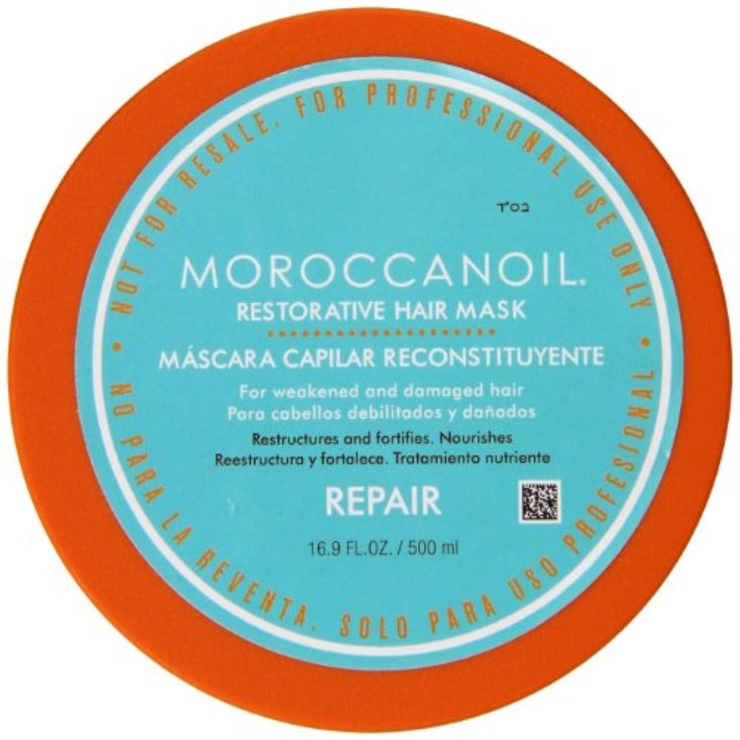 感嘆符さわやか補償モロッカンオイル リストラクティブ ヘア マスク (ダメージを受けた髪用) 500ml/16.9oz並行輸入品