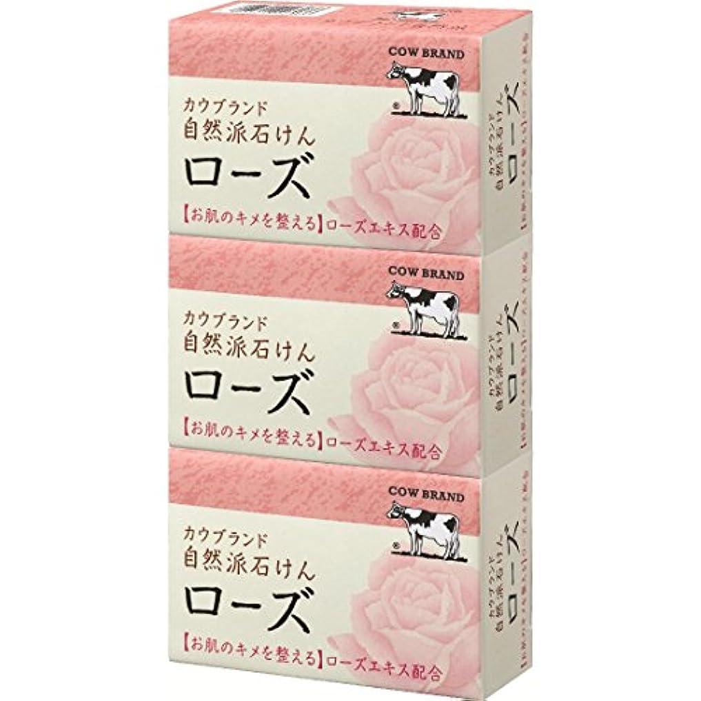 セミナー飢東方カウブランド 自然派石けん ローズ 3個パック (100g×3個)