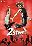 キラキラMOVIES 「2STEPS!」コレクターズ・エディション(初回生産限定) [DVD]