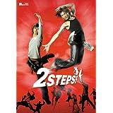 キラキラMOVIES 「2STEPS!」コレクターズ・エディション