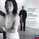 モーツァルト:ヴァイオリンソナタ集
