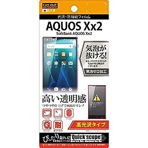 レイ・アウト AQUOS Xx2 フィルム 光沢フィルム RT-AXx2 フィルムF/A1