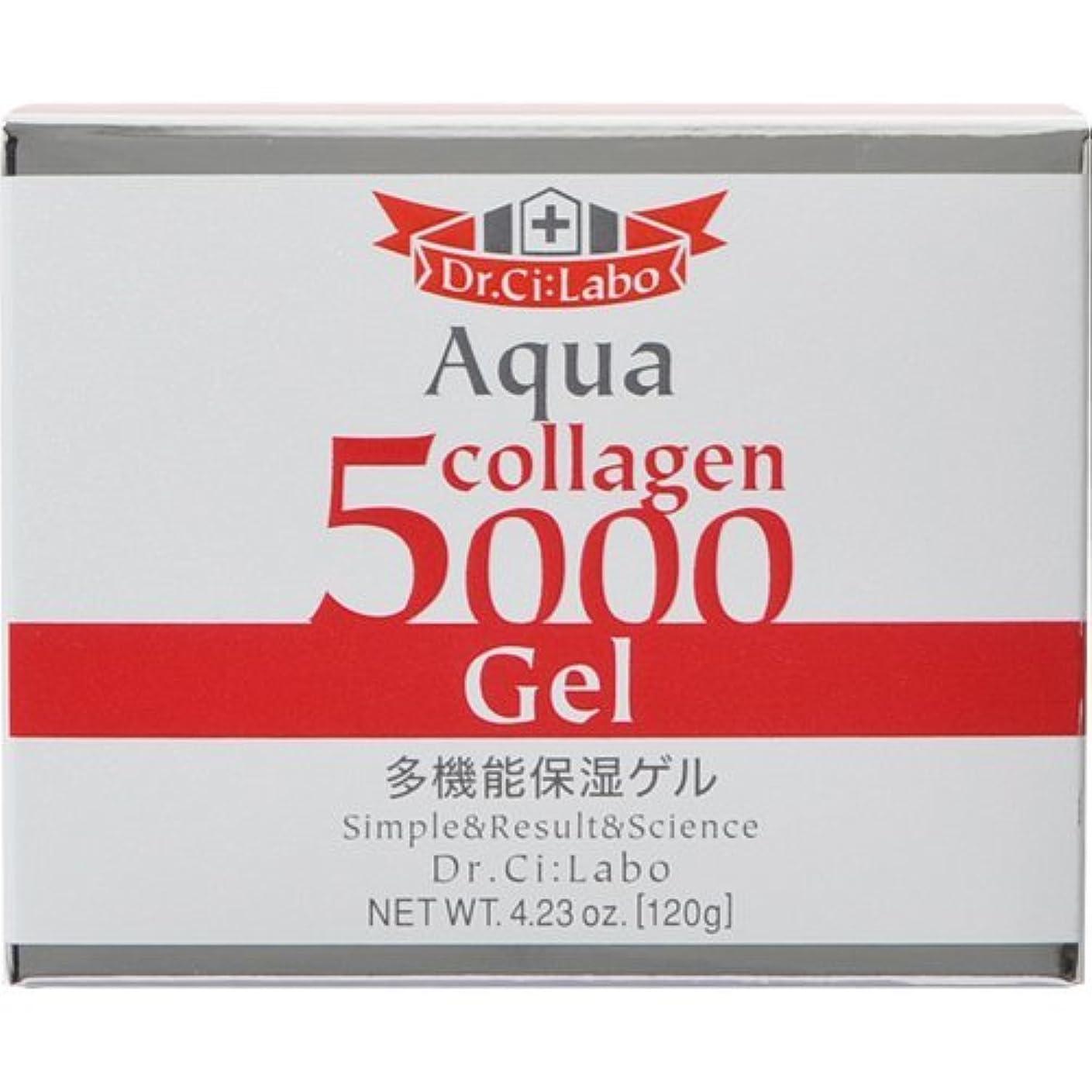 マニュアル熱望するトロリードクターシーラボ アクアコラーゲンゲル5000 120g