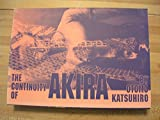 アキラ絵コンテ集〈2〉 THE CONTINUITY OF AKIRA