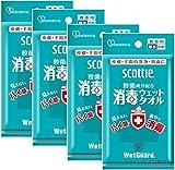 スコッティ 消毒ウェットタオル ウェットガード 10枚 ハンディ 【4点セット】