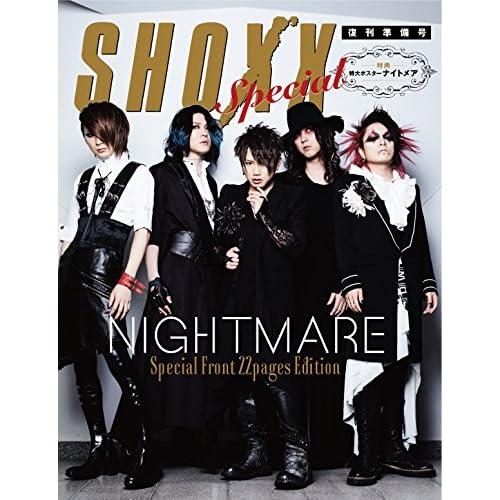 SHOXX Special  -復刊準備号-