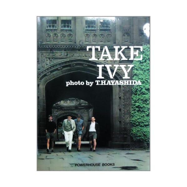 Take Ivyの紹介画像9