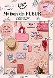 Maison de FLEUR BOOK (バラエティ)