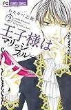 コミックス / わたなべ 志穂 のシリーズ情報を見る
