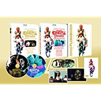 【Amazon.co.jp限定】ニュー・シネマ・パラダイス[インターナショナル版&完全オリジナル版] デジタル・レストア・バージョン Blu-ray BOX ポストカード3枚セット付