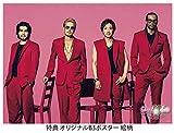【メーカー特典あり】 GOOD VIBES(CD+DVD)(オリジナル B3サイズポスター)