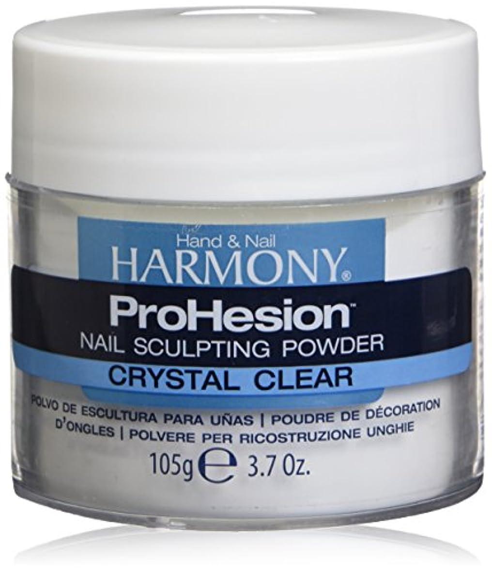 しかしからかう組み込むHarmony Prohesion Sculpting Powder - Crystal Clear - 3.7oz / 105g