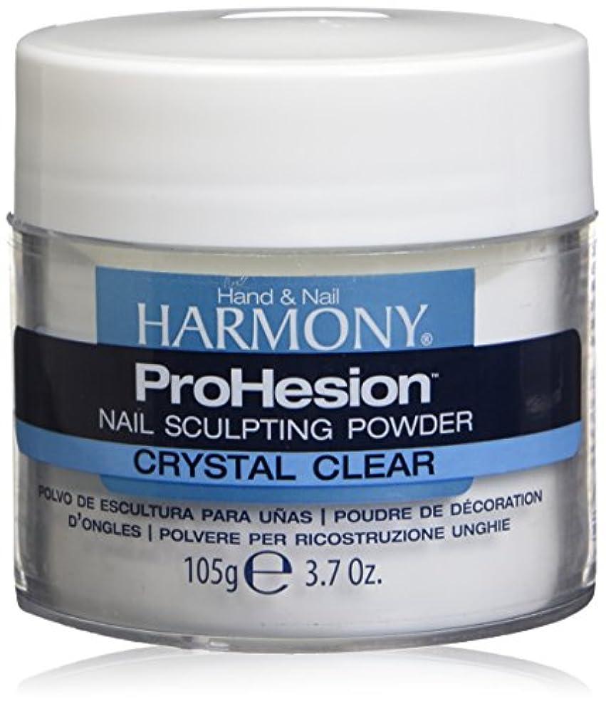 一月まどろみのある最大Harmony Prohesion Sculpting Powder - Crystal Clear - 3.7oz / 105g