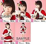 【宮脇咲良】 公式生写真 AKB48 2016年12月 個別 「予約したクリスマス」 衣装 5種コンプ
