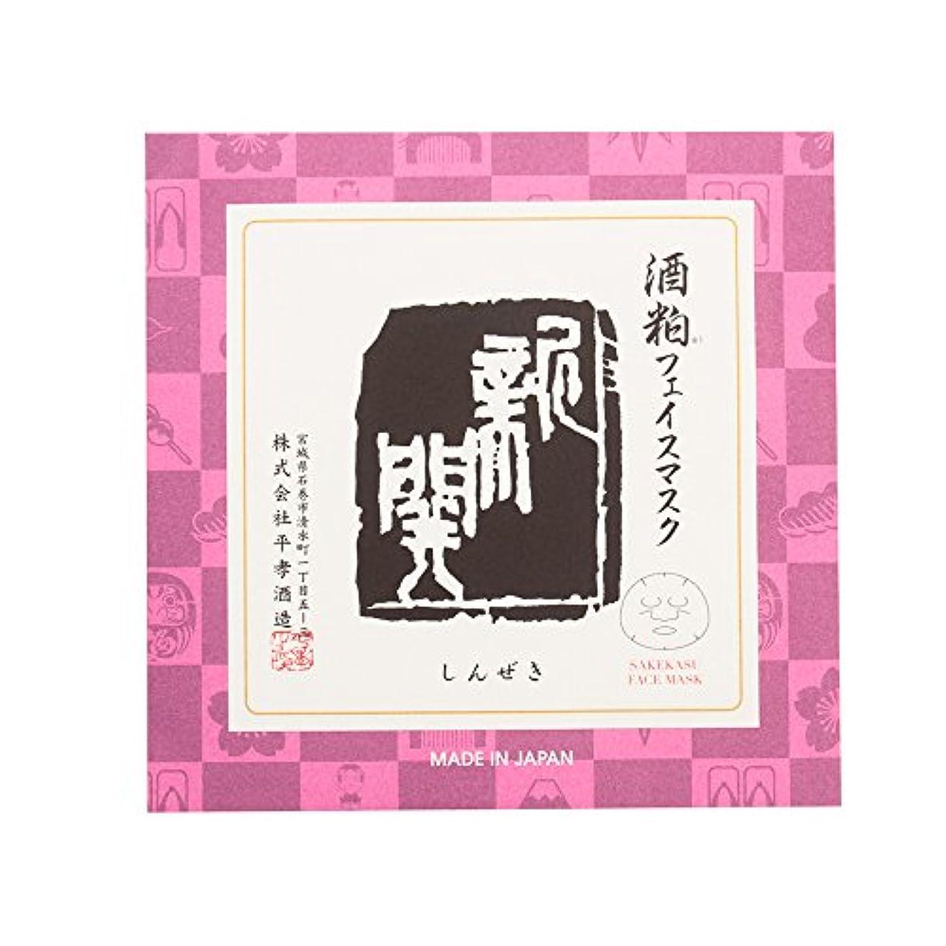 代名詞メッセンジャーペック酒粕フェイスマスク 新関