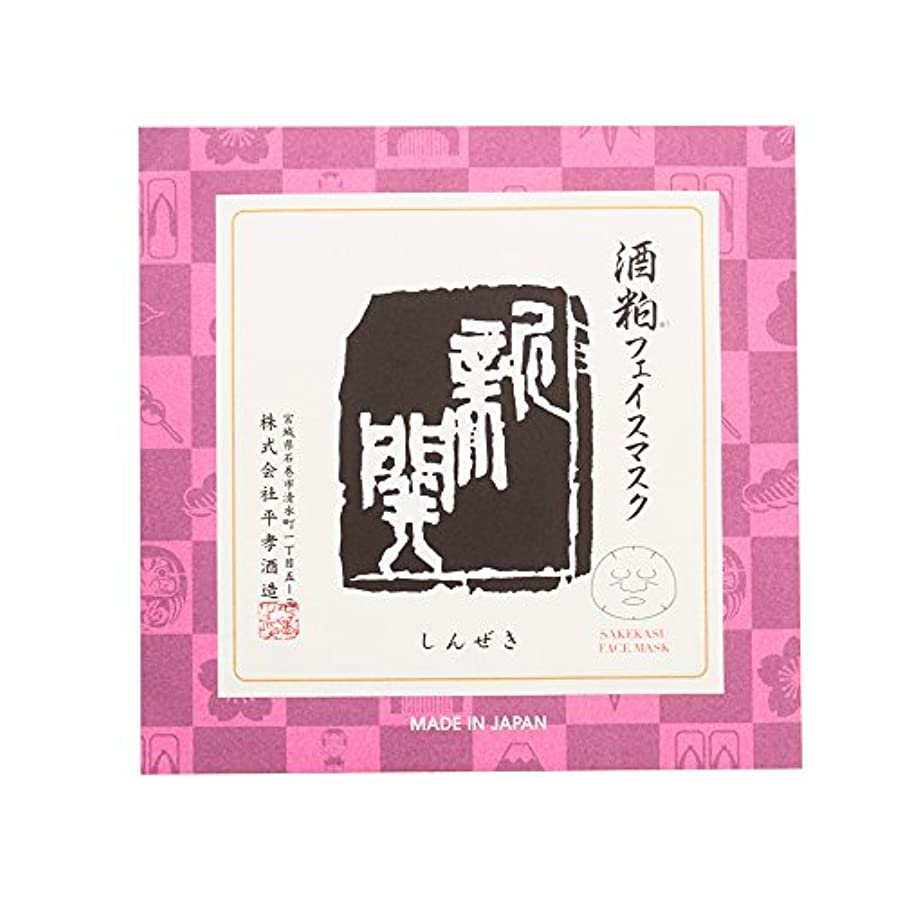 アカウント地雷原チャペル酒粕フェイスマスク 新関