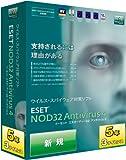 ESET NOD32アンチウイルス V4.0 5年3ライセンス (商品イメージ)